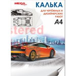 Калька под тушь и карандаш MEGA Engineer А4, 40 л
